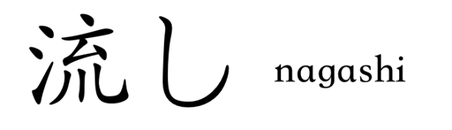 NagashiThin