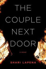 The Couple Next Door by Shari Lapena book review. Image credit goodreads.com