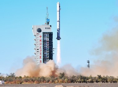 A Long March 2C launching a previous Yaogan mission in 2018