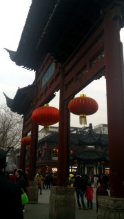 One of the gates at the Confucius temple.