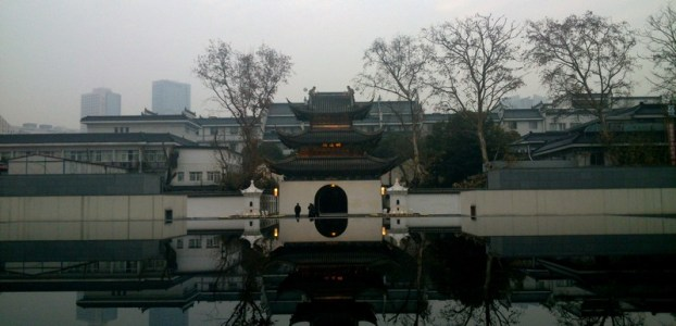 The Confucius temple and its magnificent reflection.