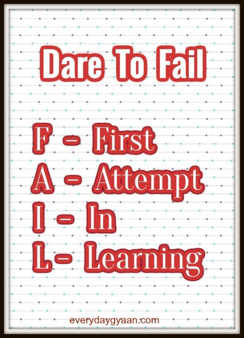 dare-to-fail