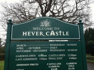 Our England Trip – Hever Castle: Pt 2
