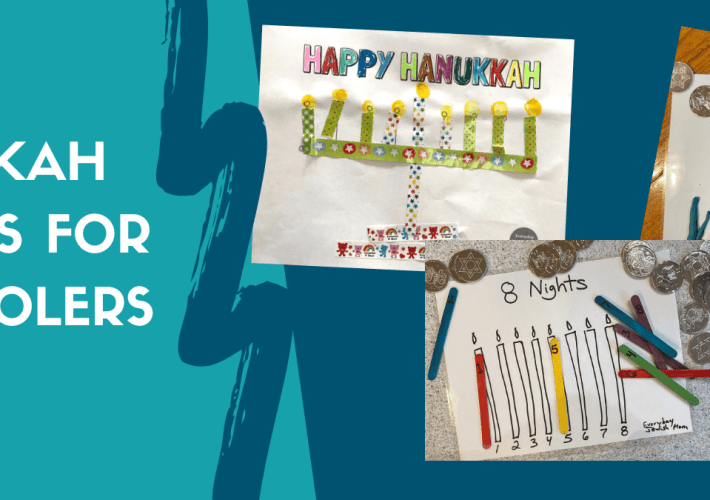 hanukkah activities for preschooler