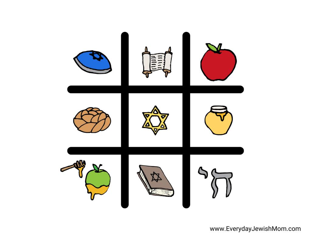 Rosh Hashanah Tic Tac Toe