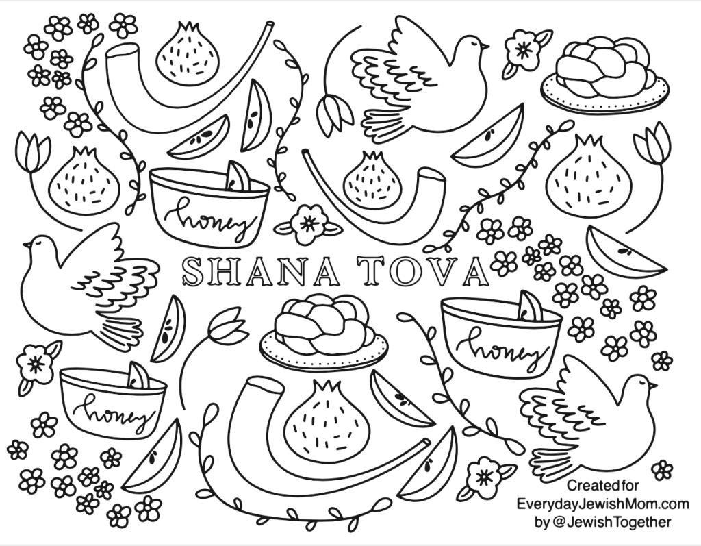 Rosh Hashanah Coloring Sheet