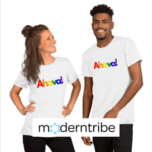 Jewish Gay Pride - Ahava Tee
