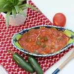 Chunky saucy jalapeño salsa #salsa #chunkysalsa #chunkysaucyjalapeñosalsa