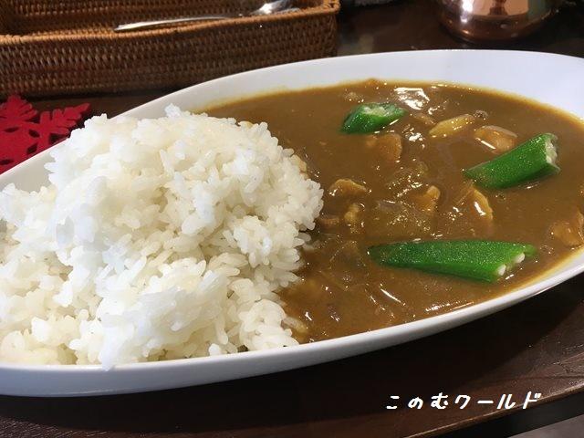 敷島珈琲店岐阜駅店