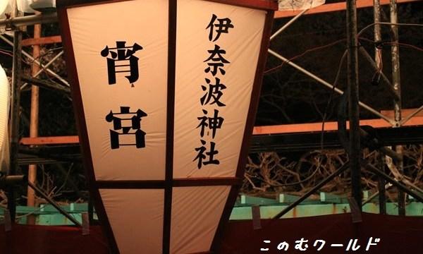 伊奈波界隈で桜のイベント