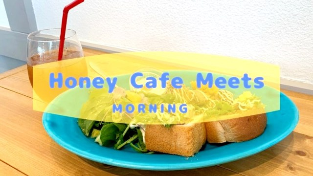 Honey cafe Meets