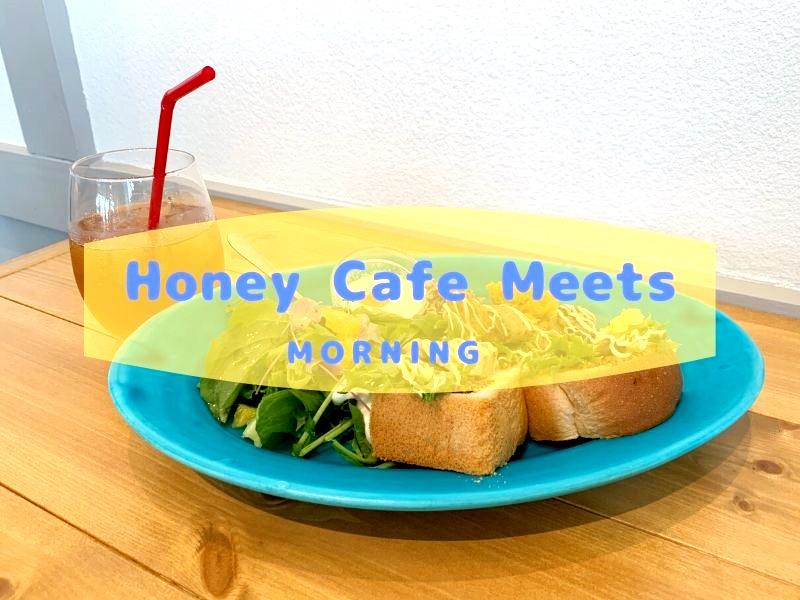 Honey cafe Meets