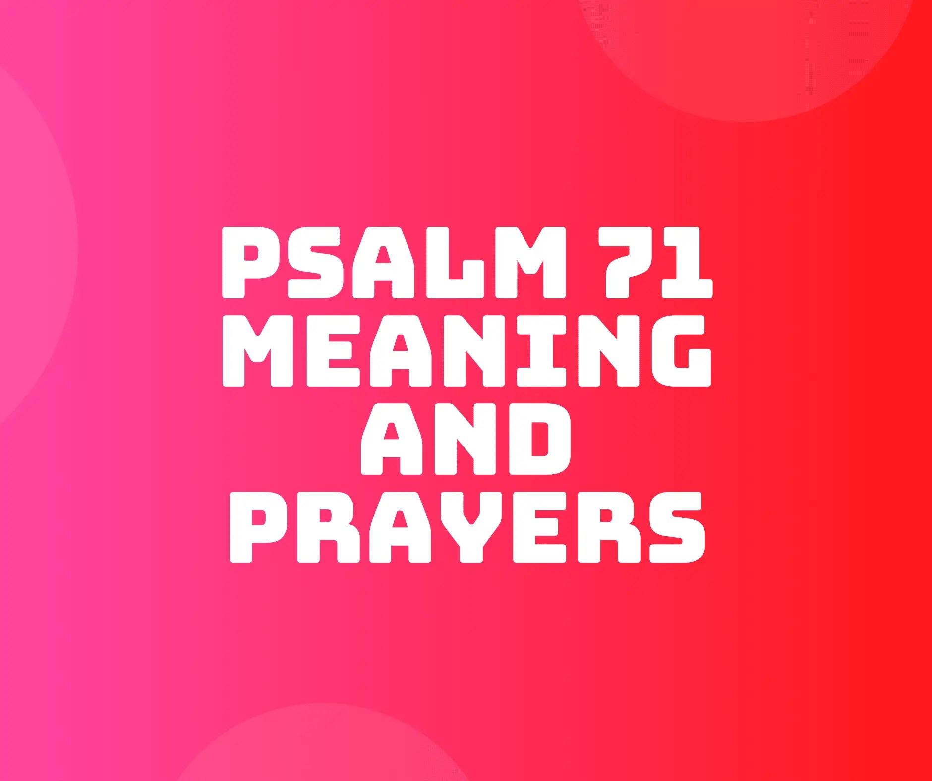 مزمور ٧١ معنى الآية بالآية