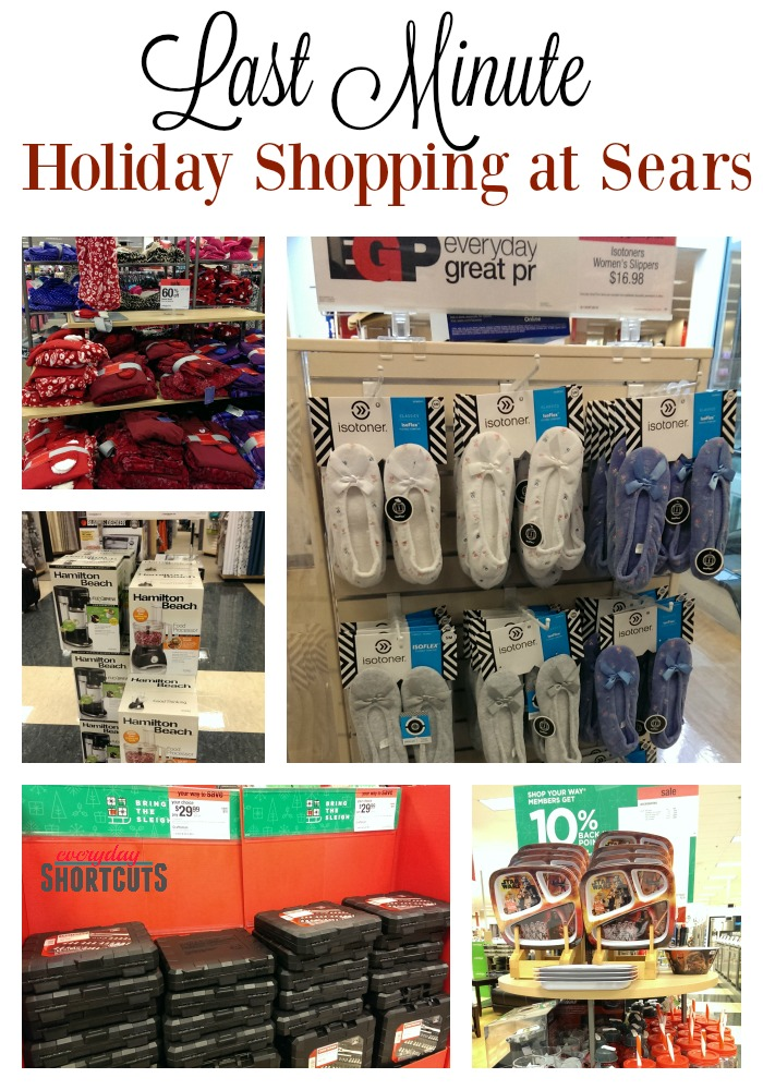 last minute holiday shopping at sears