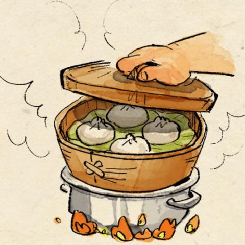 Bao Steamed Dumpling Recipe