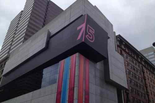 The Contemporary Arts Center in Cincinnati, Ohio