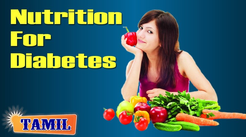 Nutritional Management for Diabetes | Yoga Tutorial in Tamil