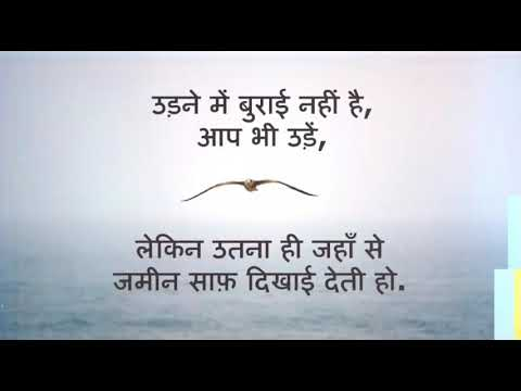 motivation thought in hindi | images video |Motivational Video in Hindi  |