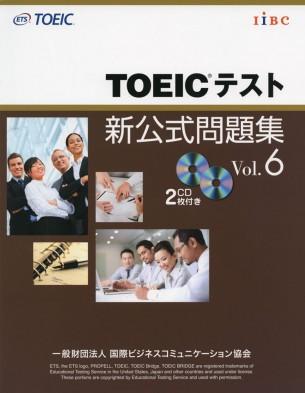 TOEICテスト新公式問題集< Vol.6 data-recalc-dims=