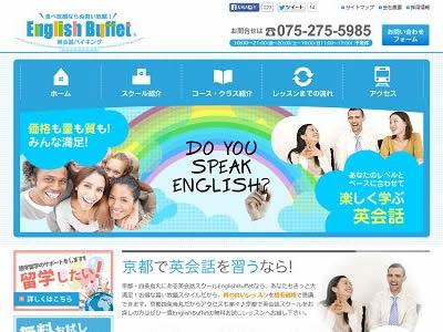 English Buffet