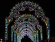 Light archway