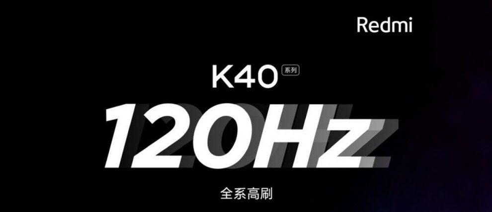 redmi k40 screen