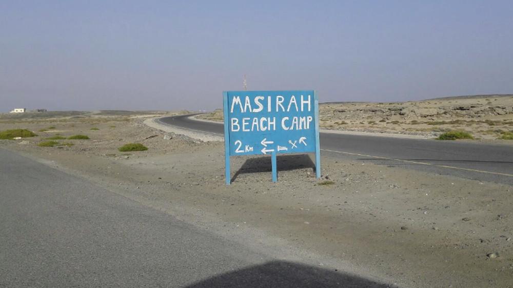 Ausschilderung zum Masirah Beach Camp im Oman