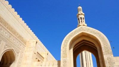 Die Große Moschee in Maskat im Oman