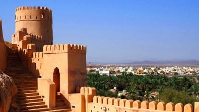 Ausblick vom Nakhal Fort im Oman
