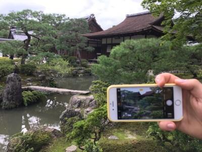 GinkakuJi Selfie - Kyoto