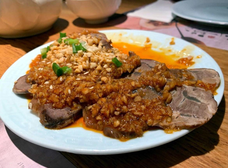 Din Tai Fung Beef