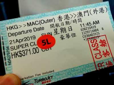 Ticket von TurboJet