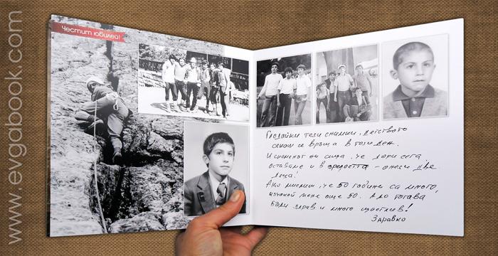 elena-book11
