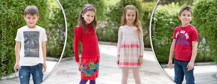 Фотокнига за детска градина Приказка – Димитровград_2