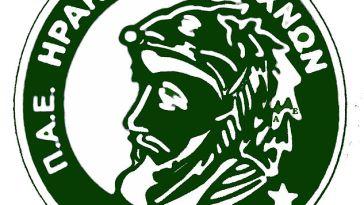 Ηρακλής Ψαχνών: Ανακοινώθηκε το πρόγραμμα προπονήσεων των Ακαδημιών