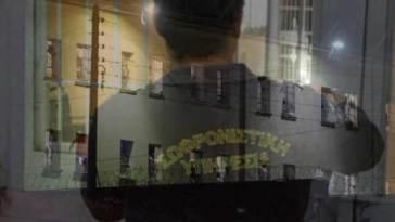 Φυλακές Χαλκίδας: Τον έπιασαν