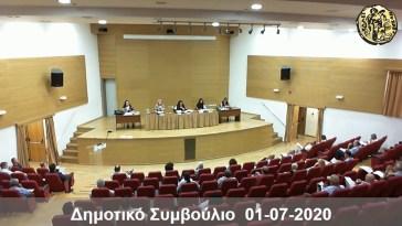 Δήμος Χαλκιδέων: Δείτε όλη την συνεδρίαση του Δημοτικού Συμβουλίου της Τετάρτης