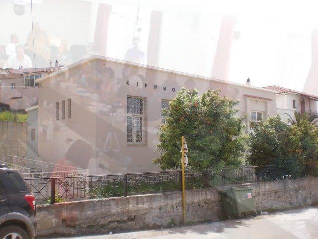 στέγαση Ιατρείου και ΚΕΠ στο πρώην Ειρηνοδικείο Αυλωναρίου