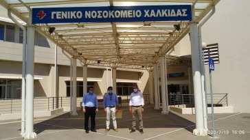 Επισκέφθηκαν το Νέο Νοσοκομείο Χαλκίδας