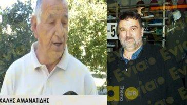 Μεγάλη κινητοποίηση των ΔΗΜΤΟ όλης της Ελλάδας για τον Δήμο Διρφύων Μεσσαπίων