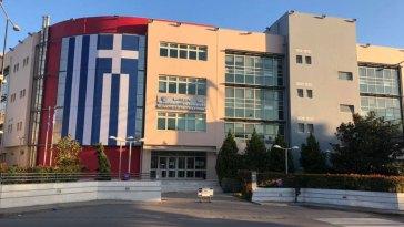 Εθνικής Εορτής Ελληνική Σημαία