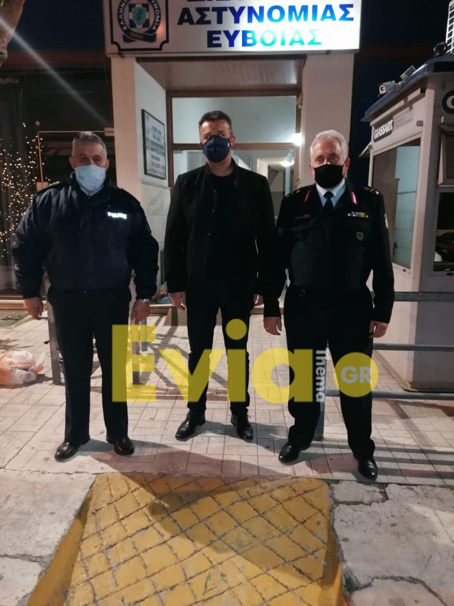 Πρωτοχρονιά Αστυνομικοί Χαλκίδα