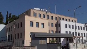 Δήμος Λαμιέων