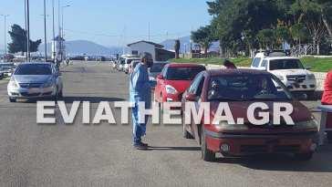 Νέα Αρτάκη, Drive Through Testing
