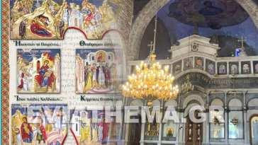 τελεσθεί η ιερά ακολουθία της Β΄ στάσεως των Χαιρετισμών της Θεοτόκου στον Ι. Ν. Αγίας Παρασκευής