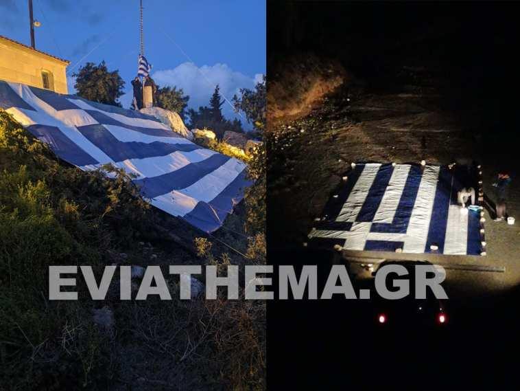 25η Μαρτίου - Καμαρίτσα Ελληνική Σημαία