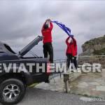 Μεσοχώρια Καρύστου - Αντικατάσταση Σημαίας Sar 312