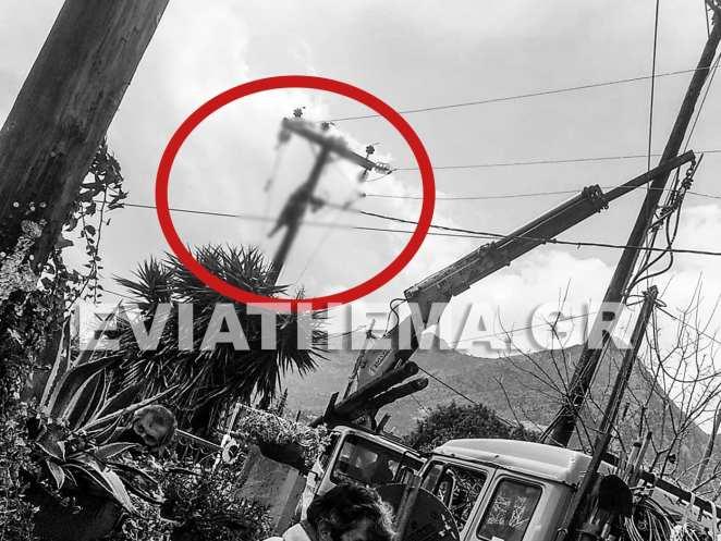 εργαζόμενοι της ΔΕΗ βρήκαν ακαριαίο θάνατο από ηλεκτροπληξία