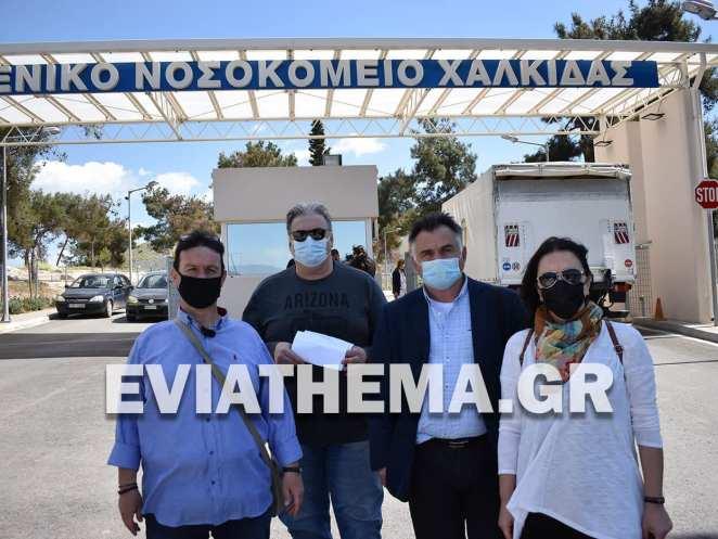 Μπασινάς - Μούντριχας - Νοσοκομείο Χαλκίδας