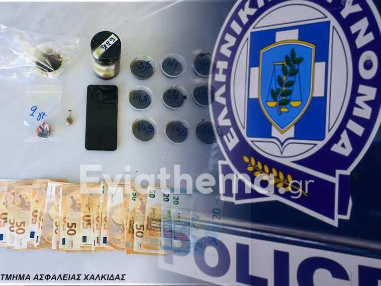Συνελήφθη αλλοδαπός στην Αμάρυνθο Ευβοίας για κατοχή και διακίνηση ναρκωτικών